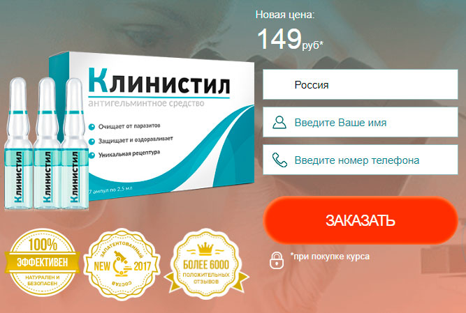 скриншот с официального сайта